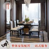 新中式实木餐桌椅组合 酒店会所布艺餐椅长餐桌椅 样板房家具定制