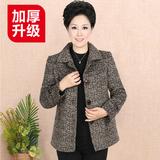 中老年人春装外套女装 中年妇女冬装毛呢外套呢子长袖上衣妈妈装