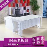 广州办公家具现代老板办公桌 时尚简约主管桌经理电脑桌钢架班台