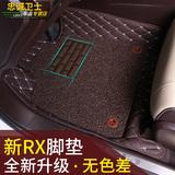 雷克萨斯改装新RX200t450h汽车专用皮革脚垫内饰大全包围丝圈脚垫
