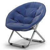 编雷达椅躺椅沙发椅组合休闲椅懒人椅阳台卧室休闲家具