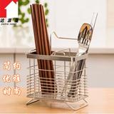正品 厨房餐具架笼 全纯304不锈钢筷筒筷笼 挂式金属筷子筒筷子架