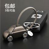 包邮 技术抛光 金属质感小汽车钥匙扣 男士女士钥匙链