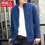 南极人2016春季新款外套男士修身立领卫衣青年休闲薄款开衫春秋装