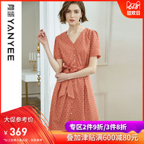 Yan domain women's cotton V-neck skirt summer 2019 new commuter lace waist wave point hollow dress female
