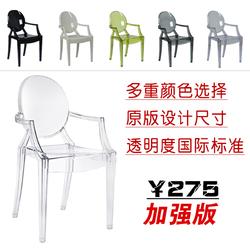 魔鬼椅扶手休闲透明餐椅 幽灵椅ghost chair欧式亚克力书房客厅椅