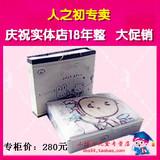 包邮人之初R852新生儿婴儿礼盒儿童加厚双层毛毯礼盒拉舍尔