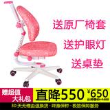 非气压儿童学习椅学生矫姿椅可升降家用学习椅子写字椅包邮防驼背