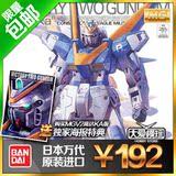 大爱模玩 万代 MG 1/100 V2高达 Gundam Ver.Ka 卡版 模型 现货