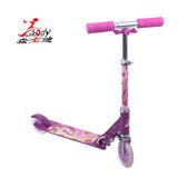 森宝迪正品全铝儿童二轮滑板车 踏板车轮滑车活力车 加宽加厚