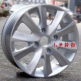 别克 凯越 14寸 15寸  原装 原厂款铝合金轮毂 钢圈 胎铃