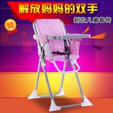 宝宝餐椅儿童餐椅多功能可折叠便携式餐厅儿餐椅吃餐餐桌餐车座椅