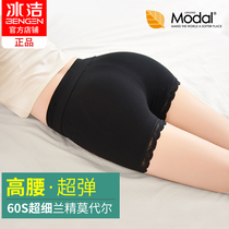 Ice Jie safety pants female anti-walking panties summer thin lace high waist outside wear big code modell insurance Shorts