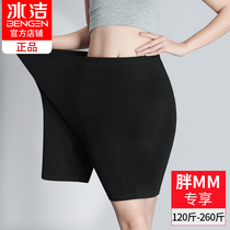 Ice clean large size safety pants female fat mm200 kg anti-light leggings summer thin section does not roll seam shorts