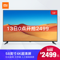 Xiaomi Xiaomi Xiaomi TV 4 a 58 4K Ultra HD Smart TV 60