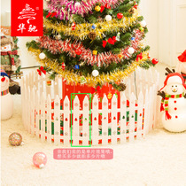 Hua Chi 11*30 White environmental fence fence wooden wood Christmas tree prop scene layout decoration