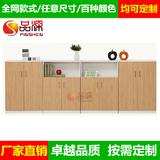 上海办公家具带锁文件柜木质档案柜书柜茶水柜资料柜子矮柜高低柜