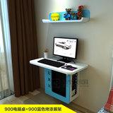 小户型挂墙台式电脑桌壁挂省空间床头书桌卧室转角阳台烤漆主机桌
