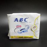 正品特价ABC日用超级薄0.1cm8片卫生巾纯棉柔表面护理防侧漏K13