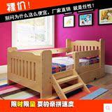 儿童床实木床带护栏抽屉单人男孩公主宝宝床松木床小床可订制包邮