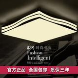 nVc雷士led吸顶灯客厅灯长方形大气现代简约卧室灯餐厅灯灯具灯饰