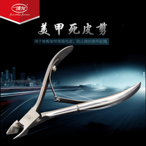 Bo Friends nail scissors dead skin clamp pedicure knife tool nail clippers Clippers toe nails nail clippers