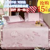 KT猫儿童卡通冰丝凉席三件套可折叠空调席1/1.2/1.5/1.8米床包邮