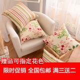 沙发抱枕套不含芯全棉靠垫套田园靠枕套床上床头汽车靠背纯棉定做