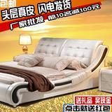 皮床榻榻米真皮床双人床小户型简约现代气动储物结婚软体1.8米床