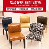 特价实木餐椅家用简约现代靠背布艺软包椅子酒店咖啡厅餐厅餐桌椅