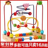 儿童大号串珠绕珠宝宝益智玩具积木0-1-2-3岁智力早教一岁的礼物