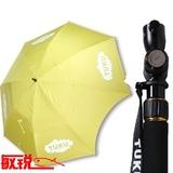 正品途酷钓鱼伞 竞技专用伞 2015新款二维云台款套伞1.8M 钓鱼伞