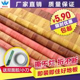 塑料PVC地板革家用防水滑卧室地板胶环保耐磨木纹地板纸卷材特价