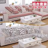 特价双面四季通用布艺沙发垫简约现代防滑沙发靠背巾韩式沙发坐垫