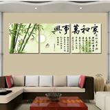爱家客厅三联现代简约沙发背景墙装饰画墙挂画无框画壁画(布纹膜)
