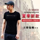 16夏新款潮男短袖T恤圆领修身韩版保时捷个性男青年T恤半袖打底衫