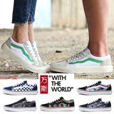 正品万斯男鞋夏季透气韩版小白鞋低帮板鞋情侣帆布鞋女鞋滑板鞋潮