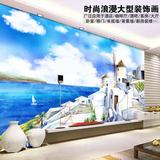 大型壁画3D电视背景墙纸地中海风景手绘油画城堡墙布海景墙壁纸