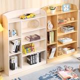 特价儿童书架儿童书柜简易学生书架书橱宜家储物柜置物架原木白色