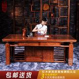 花梨木茶桌实木功夫茶台红木茶桌椅组合刺猬紫檀迎宾茶台中式家具