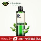 AFU阿芙荷荷巴油100ml 补水保湿 淡化肌肤纹路 清理毛孔 基础油