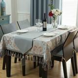 实木西餐桌布布艺长方形简欧式餐桌长条布套绣花台布中式桌布古典
