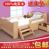 包邮儿童床男孩松木实木床公主女孩床单人床带护栏大小孩床婴儿床