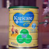 现货 澳洲直邮KARICARE/可瑞康羊奶粉羊奶3段三段抗过敏