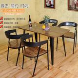 铁艺餐桌 复古实木长方形快餐店咖啡厅奶茶店西餐厅酒店桌椅组合