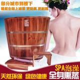 碳化实木加高成人儿童浴盆木桶泡澡桶浴桶泡澡洗澡洗浴沐浴桶木质