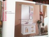特价简约欧式PVC浴室柜组合 整体卫浴洗漱台洗脸盆洗手池吊柜现货