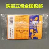 欧萨牌墨鱼汁小包装Cuttlefish Ink墨鱼汁面海鲜饭用4g*4袋共16g