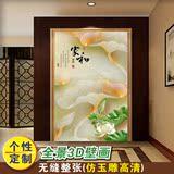 3d立体壁画玄关过道背景墙纸走廊墙布大型壁画花卉玉雕家和福浮雕