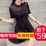 连衣裙夏季女短袖中长款修身韩版性感网纱黑色女装春装2016新款潮